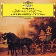 ハイドン:交響曲第91,92番 カール・ベーム