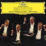 ハイドン:交響曲第88−90番 カール・ベーム