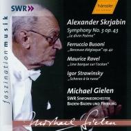 スクリャービン:交響曲第3番『神聖な詩』、ラヴェル:海原の小舟、他 ギーレン&南西ドイツ放送交響楽団