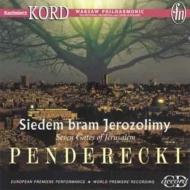 7 Gates Of Jerusalem: Kord / Warsaw Po Harasimowicz-haas Klosinska Etc