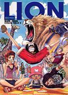 ONE PIECE イラスト集 COLOR WALK 3 LION ジャンプコミックスデラックス