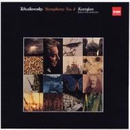 交響曲第4番 カラヤン&ベルリン・フィル
