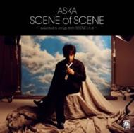 SCENE of SCENE 〜selected 6 songs from SCENE I,II,III〜