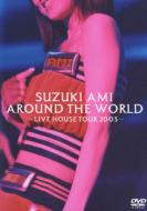 SUZUKI AMI AROUND THE WORLD〜LIVE HOUSE TOUR 2005〜