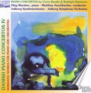 Piano Concerto: Marshev(P)Aeschbacher / Aarhus So +simonsen: Concerto