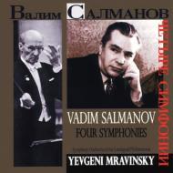 交響曲全集 ムラヴィンスキー&...