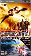 ステルス feat.「ワイプアウト ピュア STEALTH edition」