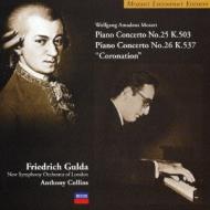 モーツァルト:ピアノ協奏曲第25&26番 フリードリヒ・グルダ
