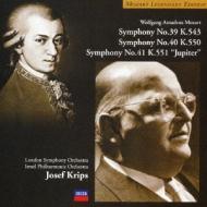 モーツァルト:交響曲第39〜41番 ヨーゼフ・クリップス