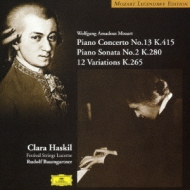 モーツァルト:ピアノ協奏曲第13番、他 クララ・ハスキル