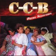 プライム・セレクション C-C-B