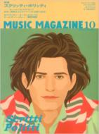 Music Magazine: 06 / 10月号