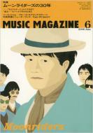 ミュージックマガジン 2006−6