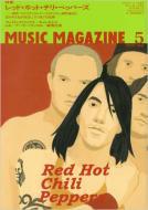 ミュージックマガジン 2006−5