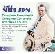 交響曲全集、管弦楽曲集、協奏曲集、声楽曲集 シュミット、他(6CD)