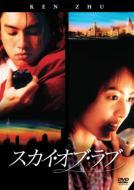 F4 Film Collection スカイ・オブ・ラブ 特別版