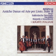 リュートのための古風な舞曲とアリア第3組曲、他 イタリア合奏団