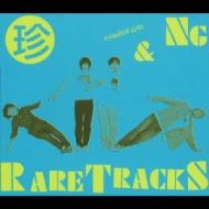 OMOIDE IN MY HEAD 4 〜丸珍 NG&RARE TRACKS〜