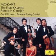 モーツァルト:フルート四重奏曲全集 エマーソン弦楽四重奏団