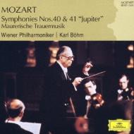 交響曲第40番、第41番《ジュピター》 カール・ベーム