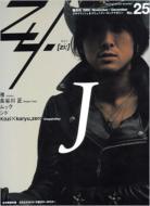 Zy (Zi: ): No.25