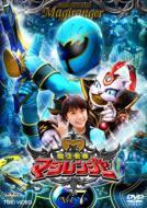 スーパー戦隊シリーズ::魔法戦隊マジレンジャ-Vol.7