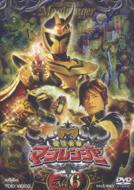 スーパー戦隊シリーズ::魔法戦隊マジレンジャー Vol.6