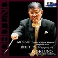 ベートーヴェン:交響曲第5番『運命』、モーツァルト:交響曲第40番、他 宇野功芳&大阪フィル