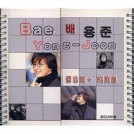 ぺ・ヨンジュン/Bae Yong Joon留言紙+寫真集(Ltd)