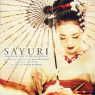 SAYURI オリジナル・サウンドトラック