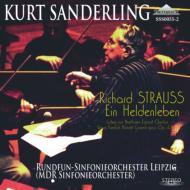 交響詩『英雄の生涯』 ザンデルリング&ライプツィヒ放送交響楽団