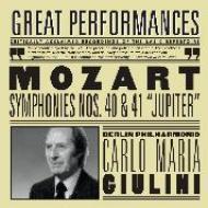 交響曲第40番、第41番『ジュピター』 ジュリーニ&ベルリン・フィル