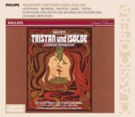 『トリスタンとイゾルデ』全曲 バーンスタイン&バイエルン放送響、ホフマン、ベーレンス(1981 ステレオ)(4CD)