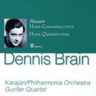 ホルン協奏曲第1番-第4番、ホルン五重奏曲 ブレイン(hr)カラヤン&フィルハーモニア管