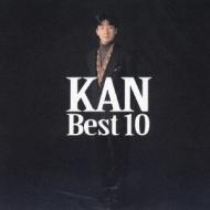 得1000::KAN ベスト10