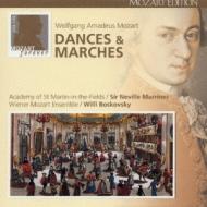 モーツァルト:舞曲と行進曲全集 VARIOUS