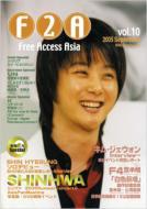 Free Access Asia: Vol.10