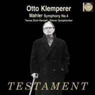 交響曲第4番 オットー・クレンペラー&ウィーン交響楽団、テレサ・シュティッヒ=ランダル