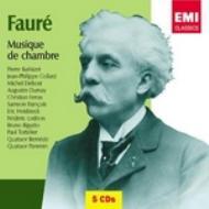 室内楽曲全集 コラール、ハイドシェック、フェラス、トルトゥリエ、他(5CD)