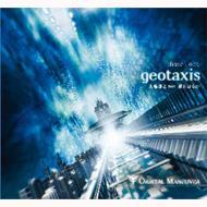 ORBITAL MANEUVER phase1: geotaxis