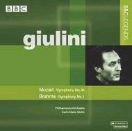 モーツァルト:交響曲第36番『リンツ』、ブラームス:交響曲第1番 ジュリーニ&フィルハーモニア管