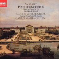 ピアノ協奏曲第9番、第21番 ワイセンベルク(p)ジュリーニ&ウィーン交響楽団