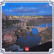 『恋は魔術師』、『三角帽子』第1、第2組曲 ジュリ−ニ&フィルハーモニア管