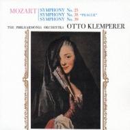 交響曲第25番,第38番,第39番 クレンペラー&フィルハーモニア管