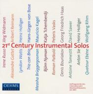 Contemporary Music Classical/21st Century Instrumental Works-munich Music Competition: V / A