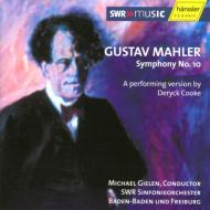 交響曲第10番全曲(クック版) ギーレン&南西ドイツ放送響