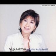 Single Collection 高橋真梨子