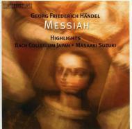 Messiah(Hlts): 鈴木雅明m.suzuki / Bach Collegium Japan