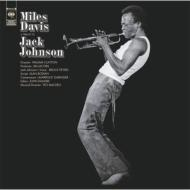 Tribute To Jack Johnson