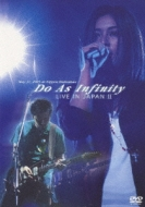 Do As Infinity LIVE IN JAPAN II